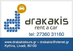 Drakakis car rentals