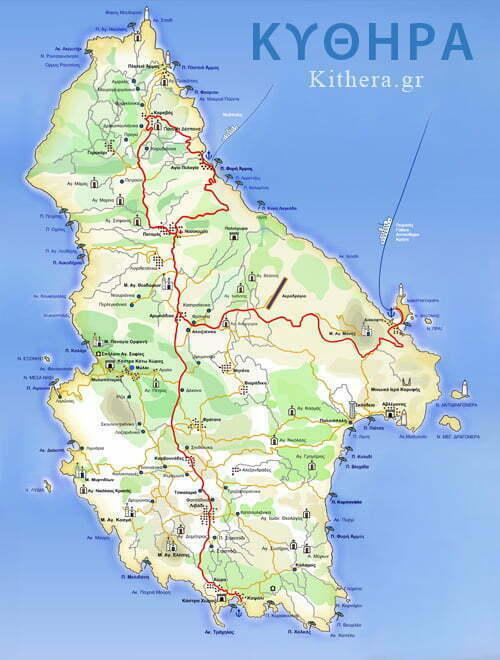 Οδικός Χάρτης Κύθηρα